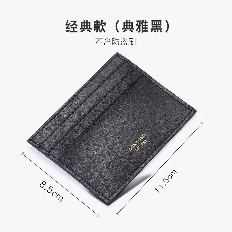Donword Kulit asli banyak tempat kartu dompet kartu model wanita Korea Selatan Dompet kartu Mini sangat