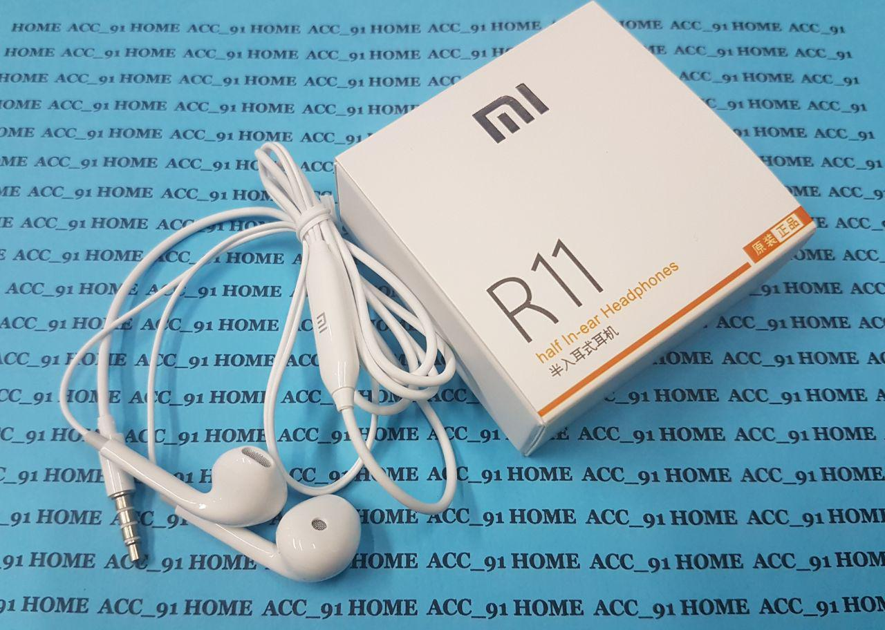Headset Handsfree R11 XIAOMI MI 5 - MI 6 High Quality Earphone - White