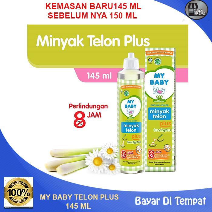 gf -my baby minyak telon plus 150 ml 1 botol / perut kembung bayi / minyak urut bayi / obat masuk angin bayi