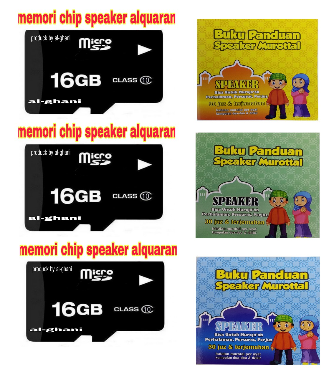 https://www.lazada.co.id/products/memori-chip-speaker-alquran-anak-30-juz-v-ii-i893188801-s1319344224.html