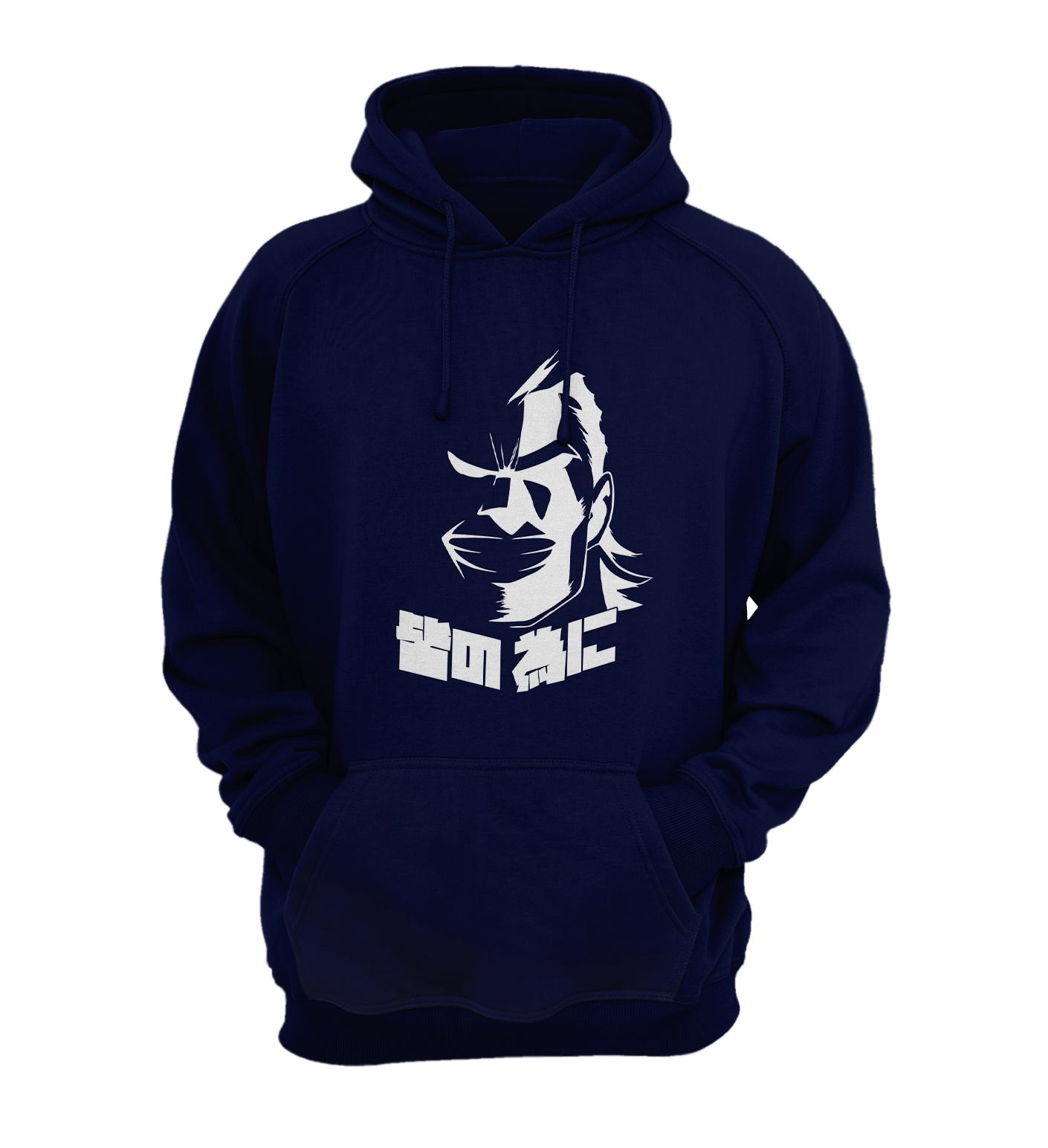 jaket pria sweater hoodie jumper boku no hero all might i  jaket kekinian jaket suiter wanita – jaket anime oem kuhaku