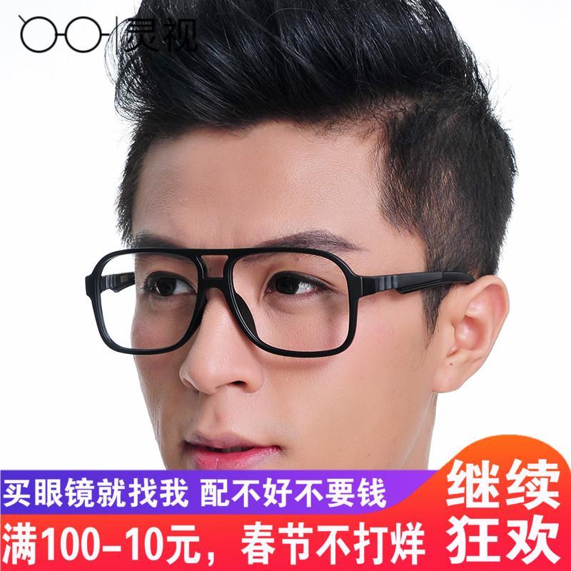 Bingkai besar tr90 ringan Model pria bingkai kacamata modis Model Wanita  Populer kacamata Bingkai Kacamata Wajah 521f0531b6
