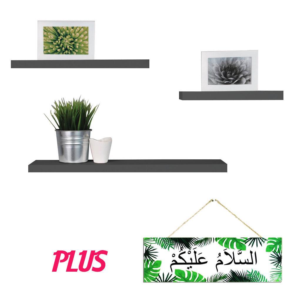 set 3 buah ambalan/rak dinding minimalis [40/30/20 cm] + hiasan gantung assalamualaikum