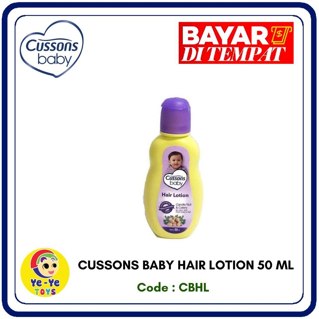 Cussons Baby Hair Lotion 50ml / Cussons Baby