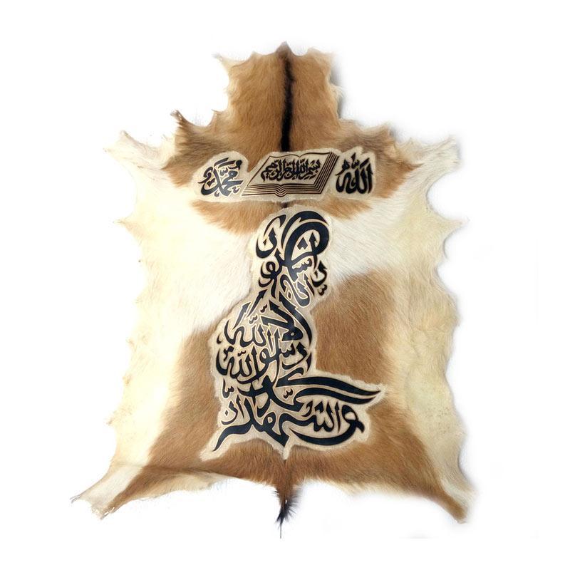 central kerajinan hiasan dinding kaligrafi lembaran kulit kambing sahadat dekorasi dinding