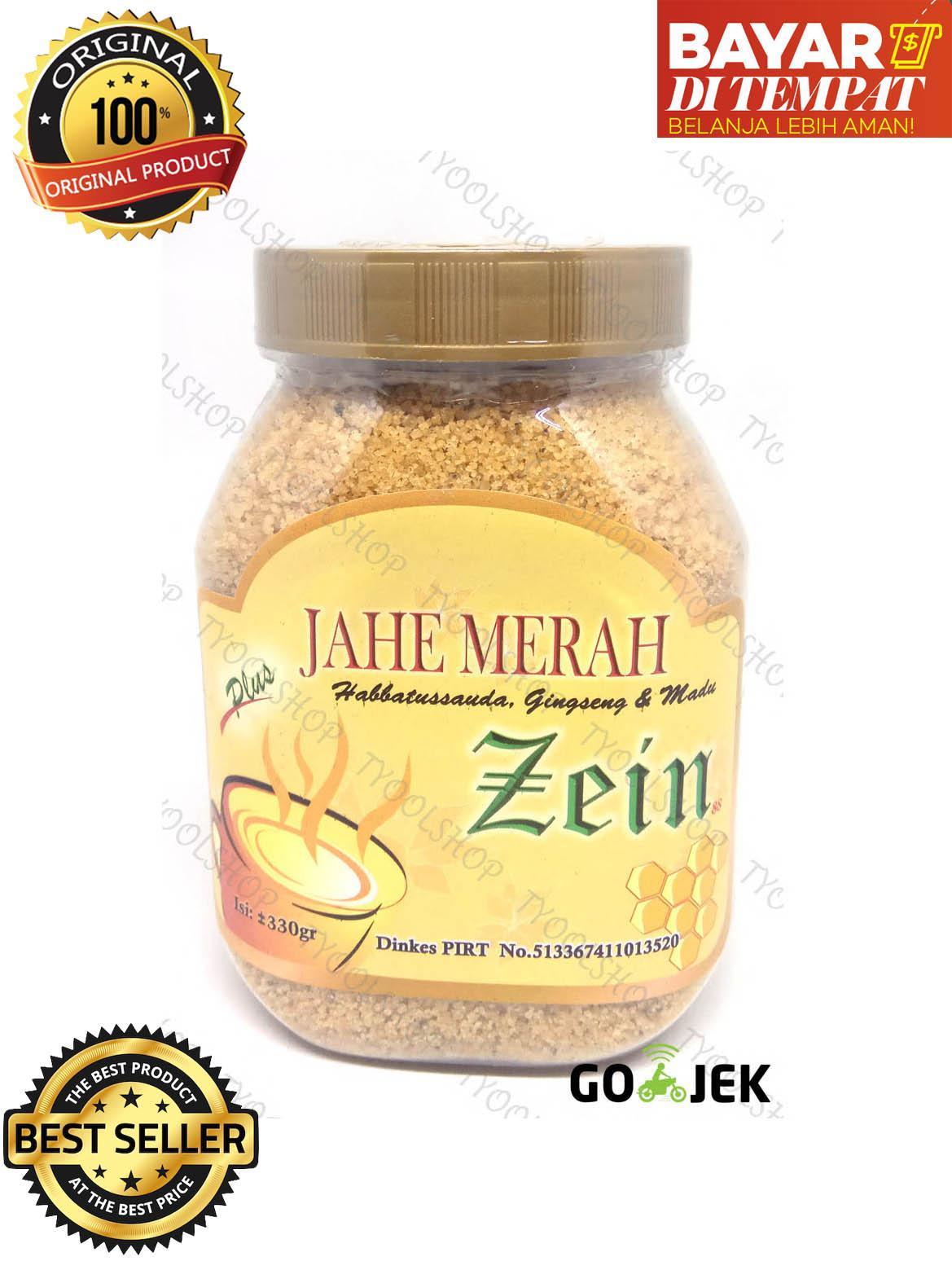 JAHE MERAH ZEIN plus habbatussauda madu dan ginseng - 330 gr