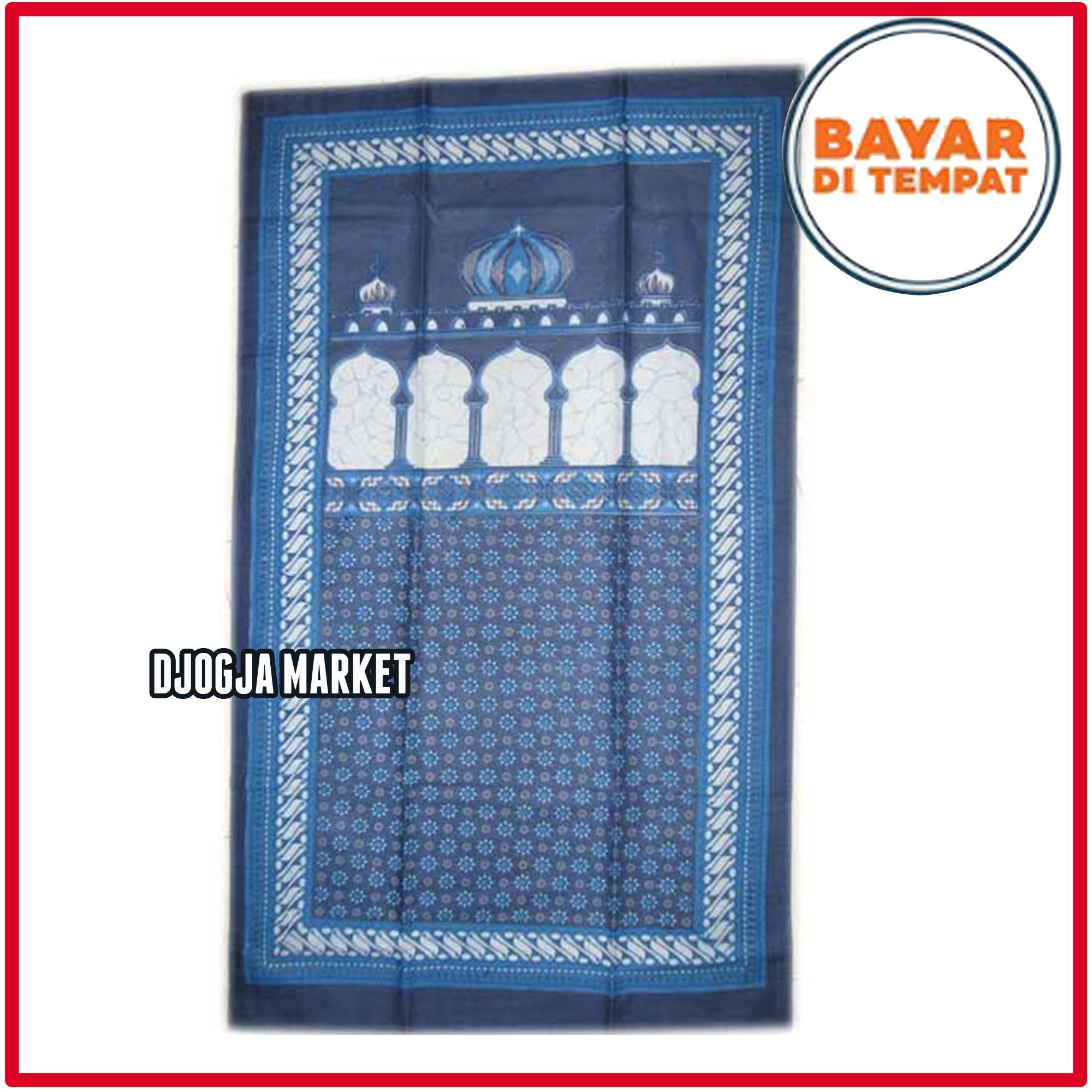 Detail Gambar Djogja Market - Sajadah Batik Sajadah Batik Lapis Kain Blaco  halus Terbaru 58e8e352ea