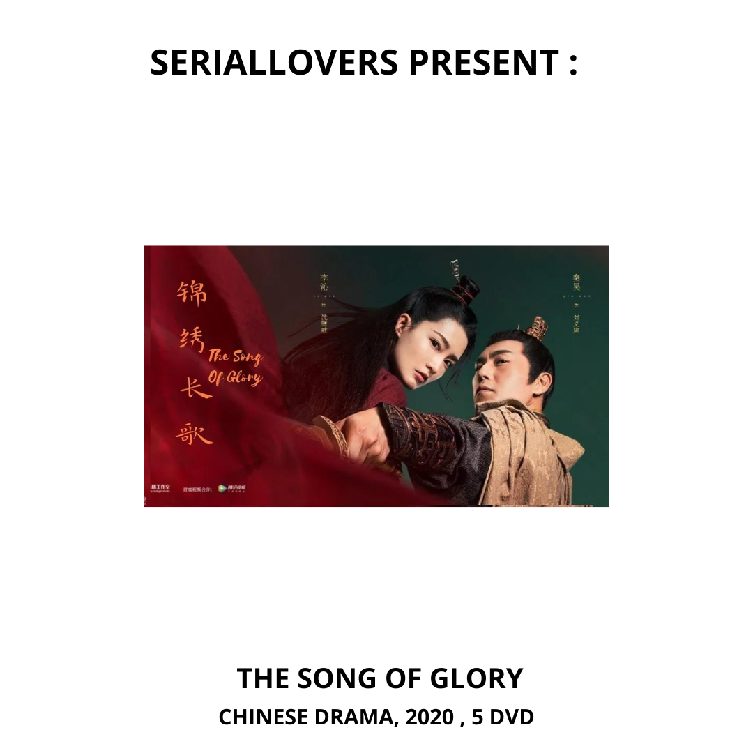 dvd china the song of glory (2020)