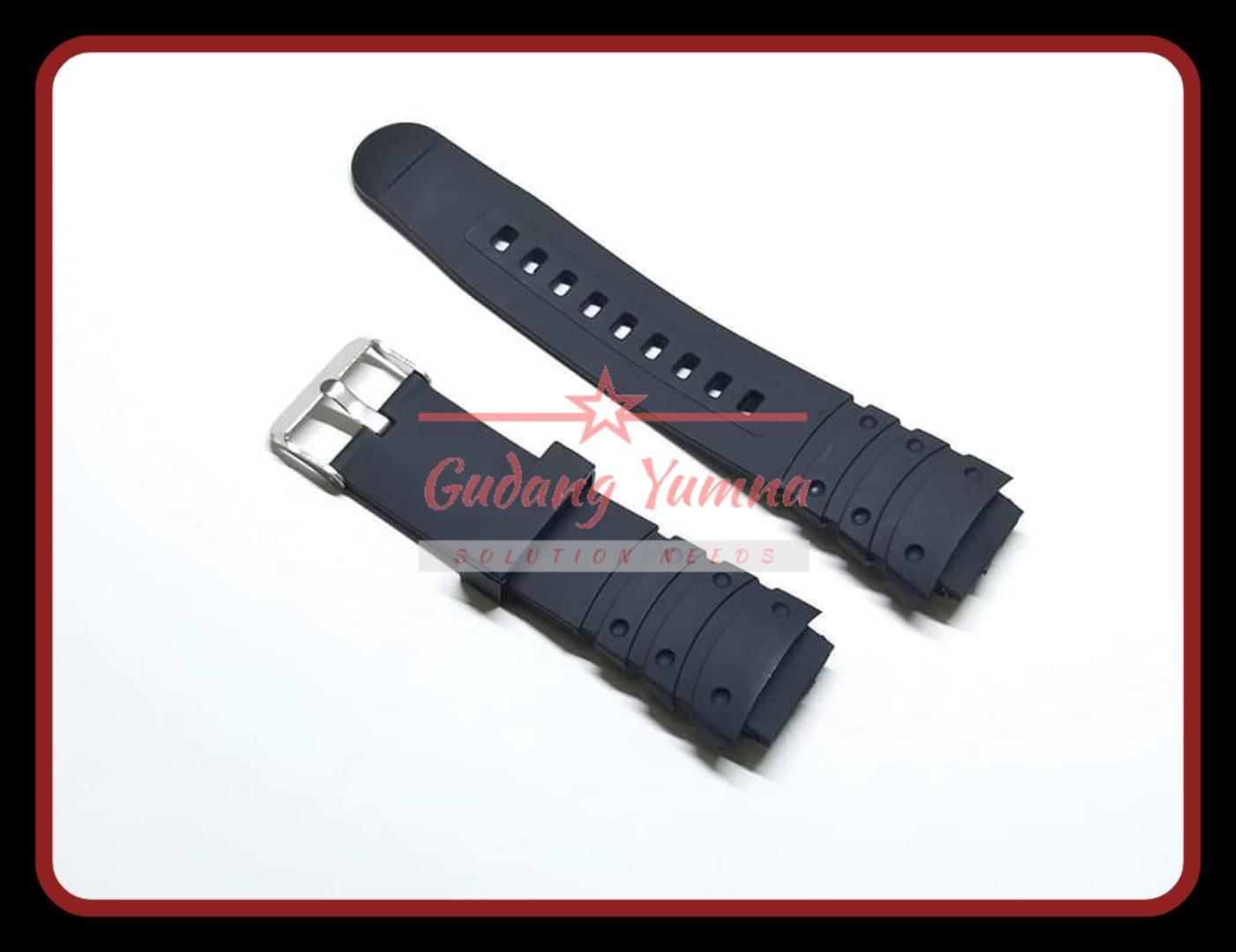 Strap watch tali jam tangan skmei 1231 DG1231DG-1231DG 1231