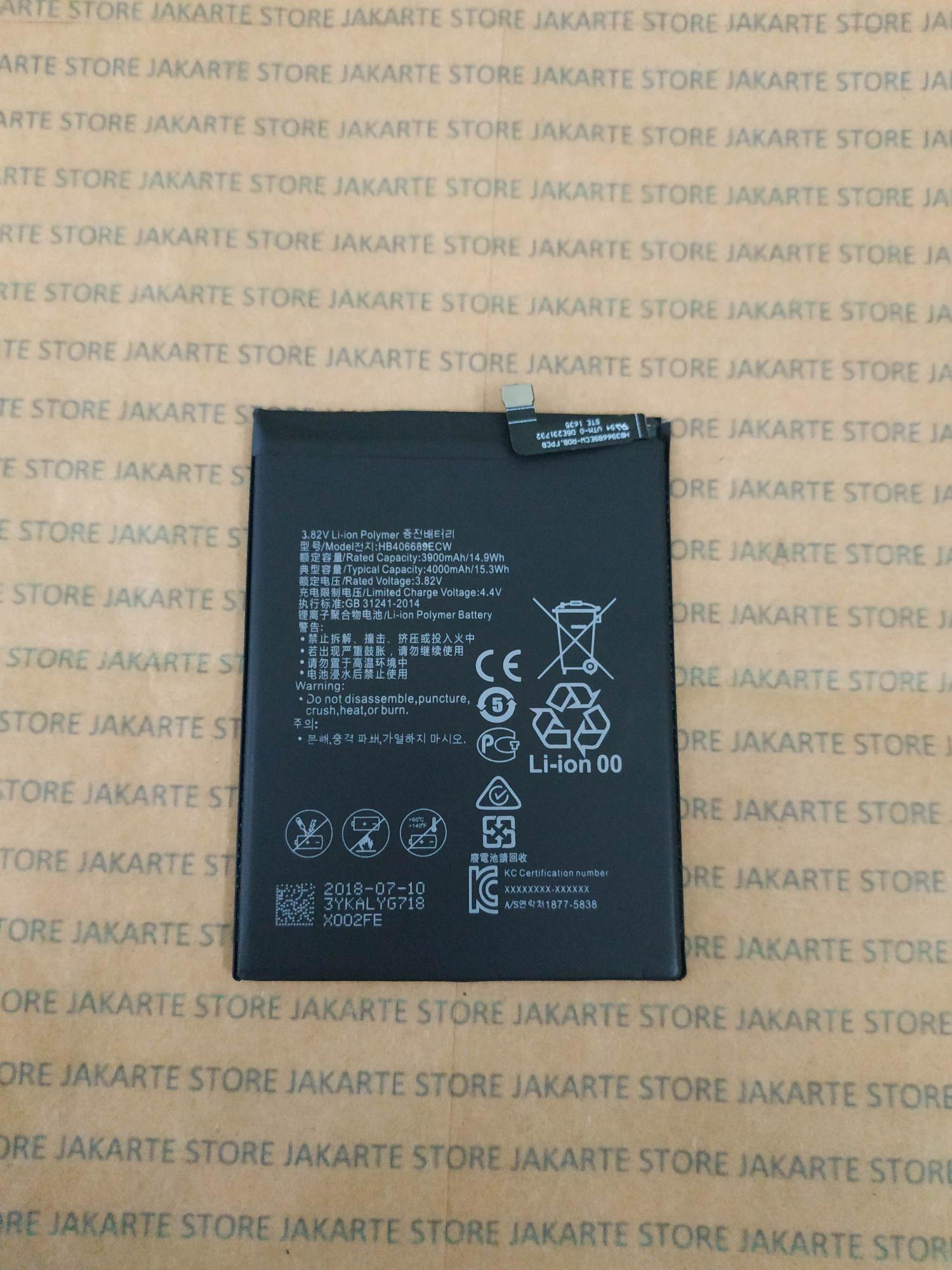 baterai original huawei y7 prime hb406689ecw original battery batre