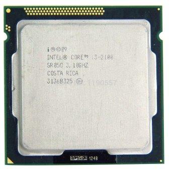 processor intel 2016