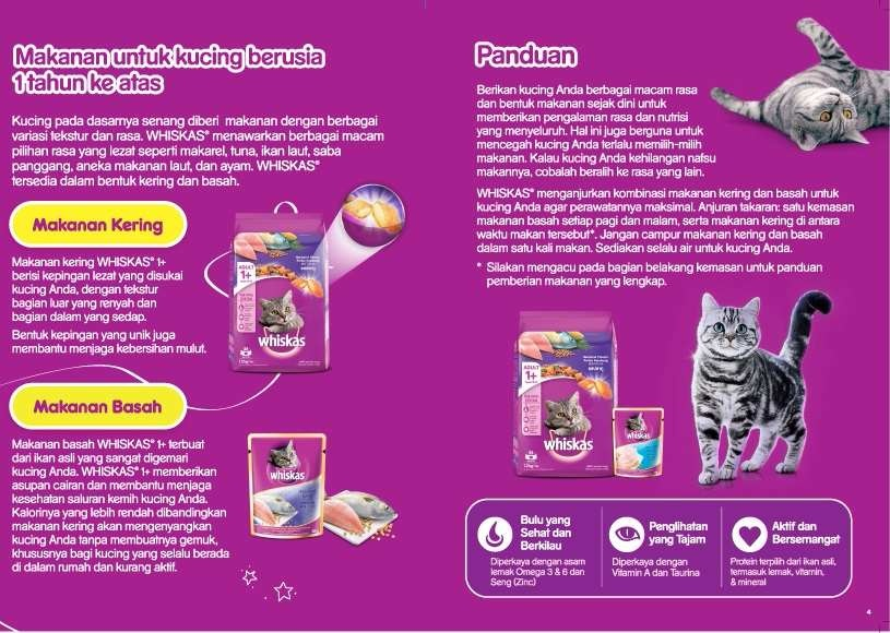 Whiskas Pouch Tuna - 85gr - 6Pcs