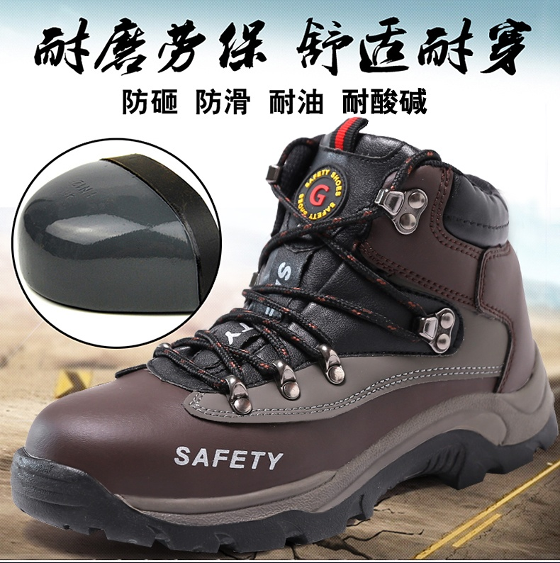 ... Sepatu Boots Pria Safety Ujung Besi Bahan Suede Mercy Tracking Hiking  And Touring Cream a66251ff05