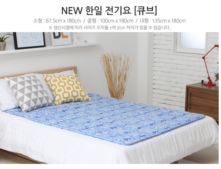 EMF antibacterial electric blankets 100x180cm Heating Mattress intl. Source · Washable Electric Blanket!
