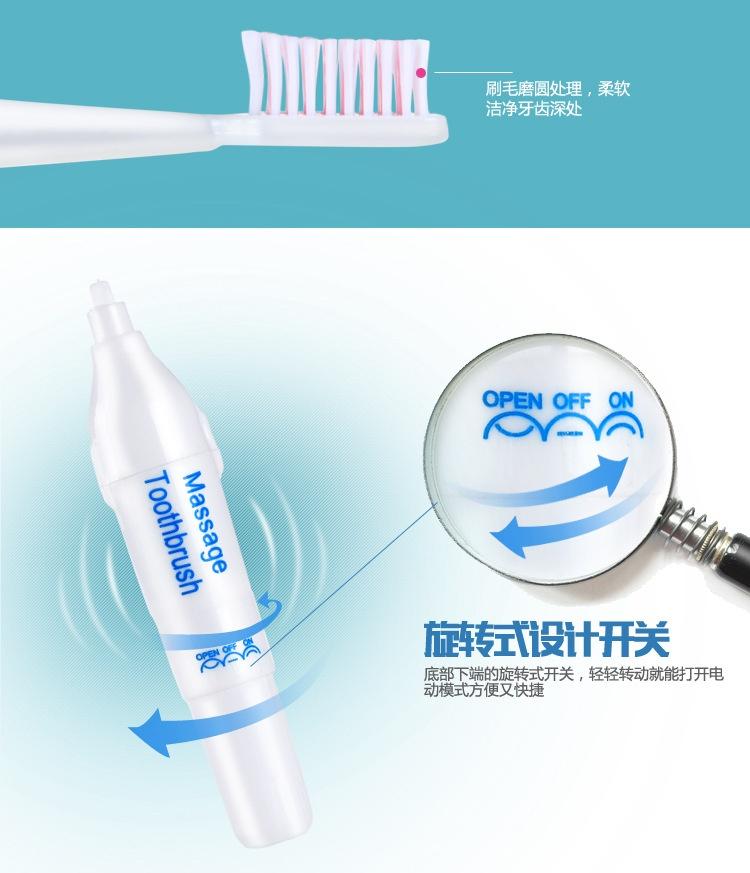 Anda dapat menyalakan dan mematikan sikat gigi dengan cara memutar gagang sikat. Sangat praktris untuk