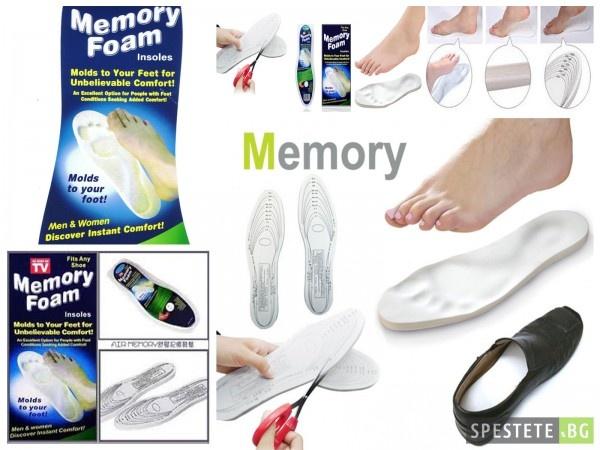 Insole Alas Kaki Sepatu Sport. Jual As Seen On Tv Anti Arthritis Memory Foam Shoe