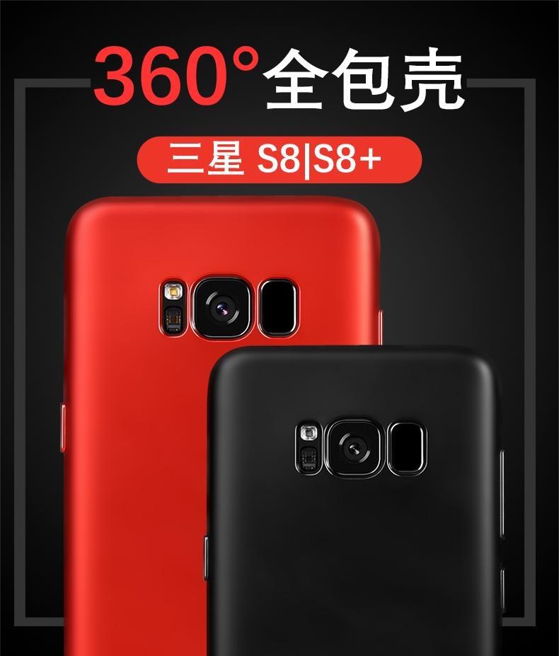 Deskripsi Produk. Kata kunci juga dicari. Diskon Penjualan 360 Degree Full Body Protective Phone Case Front PC+ Soft TPUSilicon Full Back Cover For Samsung ...
