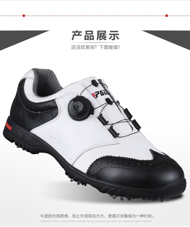 PGM Golf Sepatu Pria Sepatu Tahan Air acara kuku kulit