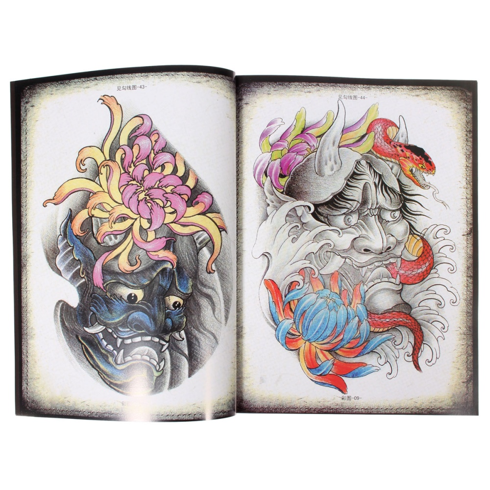 Jor Skull Design Sketch Book Tattoo Works Art Supplies A4 76 Pages Source · Page 70