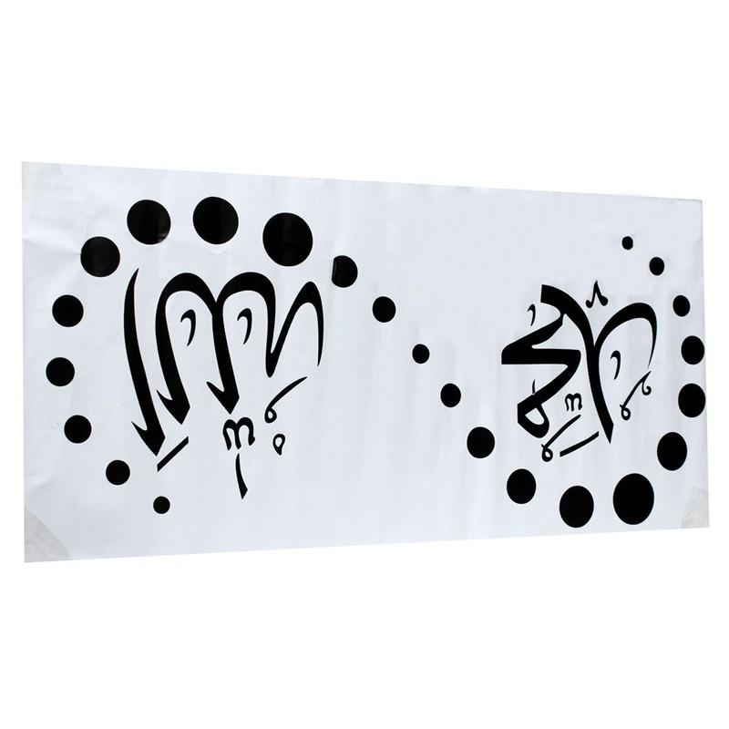 Leegoal Gaya Muslim Seni Dinding Dekorasi Rumah Islami Yang Dapat Dilepas Stiker, 57 cm X. Source · cm x Niceeshop Gaya Muslim Seni Dinding Dekorasi .
