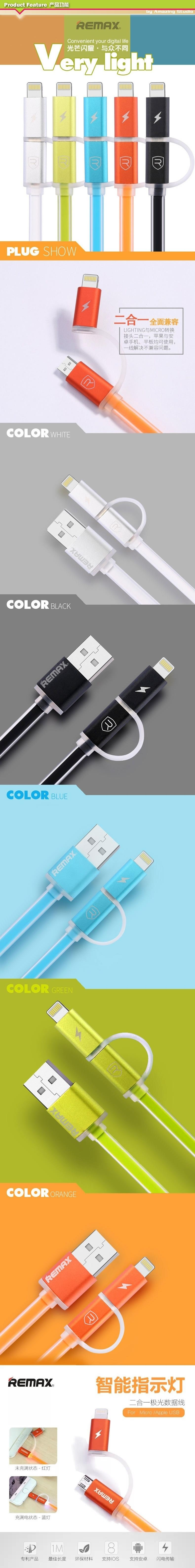 Remax Aurora Cable Iphone Micro Usb 2in1 Kabel Data Charging Orange Puding 1 Meter And Lightning 8 Pin 5 6